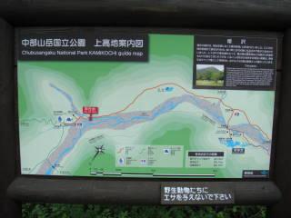 20090923_blog_20090807_omoteginza_DSC00766_a.JPG